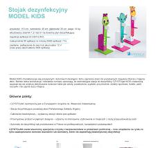 skids.pdf